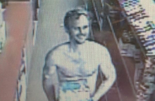 Sheriff's Office Searching for Suspect